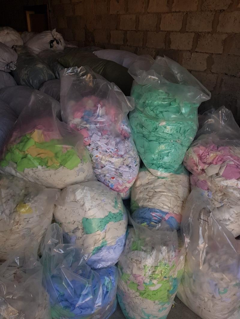 Продам отходы швейного производства