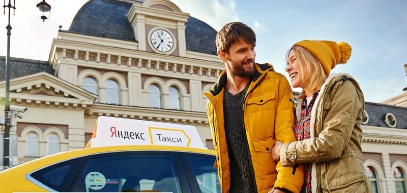 Водитель с личным автомобилем Яндекс.Такси