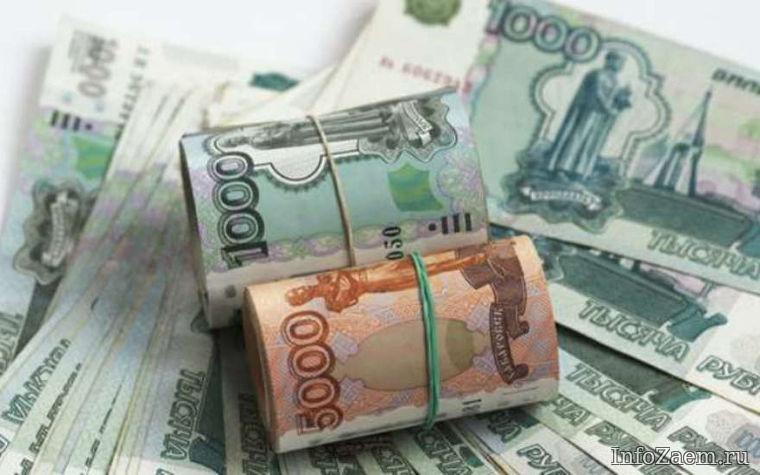 Кредит без предоплат, поможем должникам банков и безработным