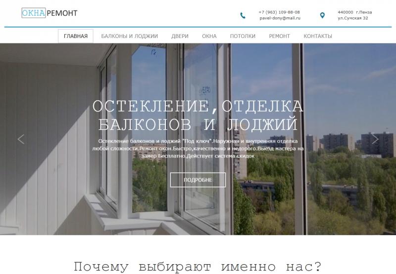 Разработаем корпоративный сайт    качественно