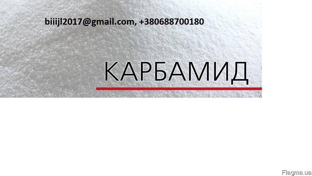 Карбамид,  МАР, DAP, селитра, аммофос, марки NPK на экспорт.