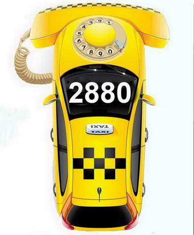 Такси Одесса недорого такси 2880