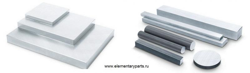 Заготовки из конструкционных и инструментальных сталей