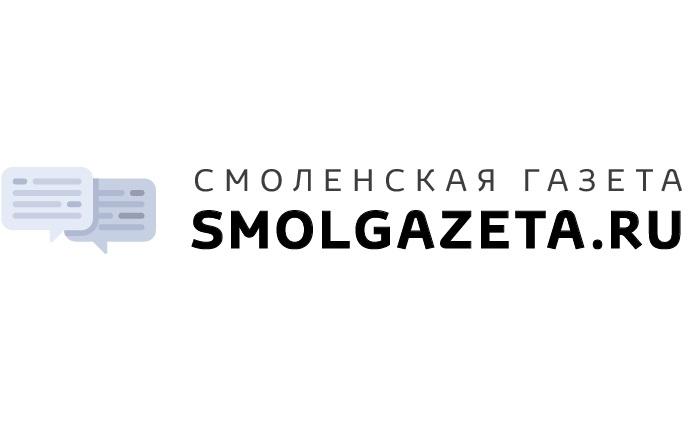 Региональный информационный портал smolgazeta.ru.