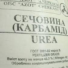 На экспорт карбамид, сера, нпк, dap, map.