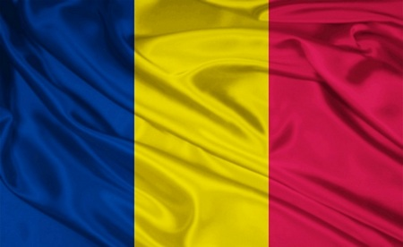 Гражданство Евросоюза, Румынии
