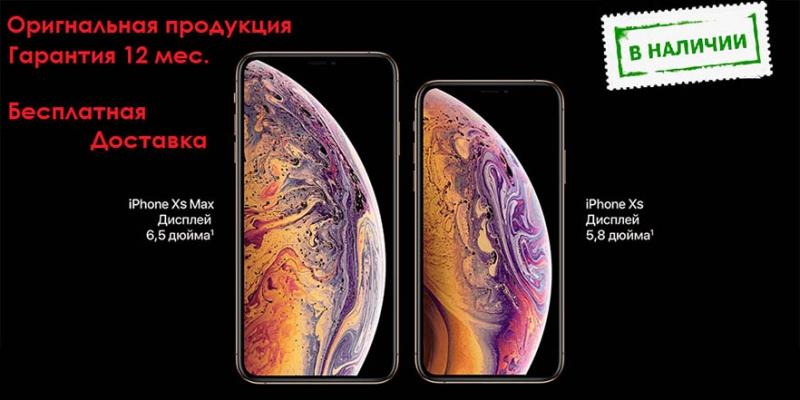Продажа сотовые телефоны в Крыму