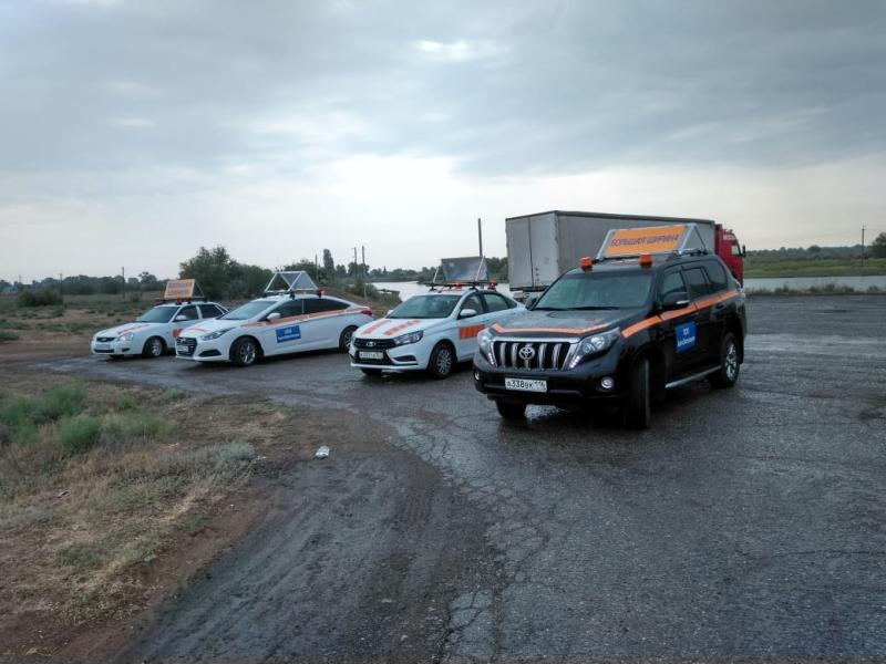Машины прикрытияСопровождение негабаритных грузов