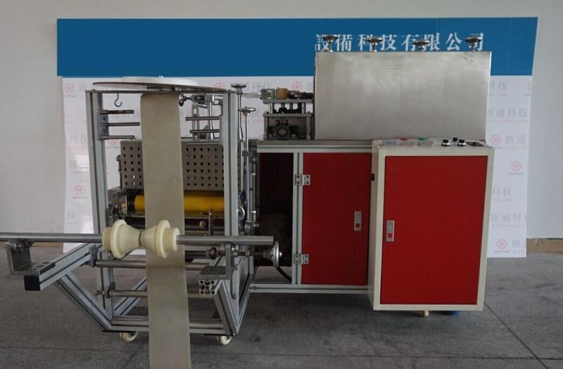 Машина для производства полиэтиленовых бахил
