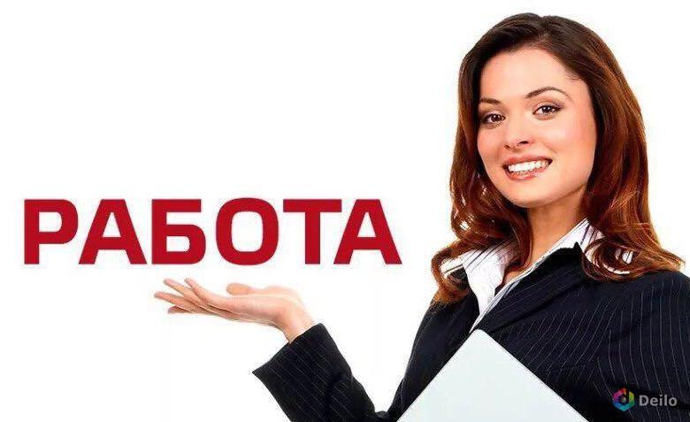 Специалист по работе с клиентами