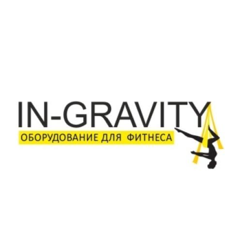 In-gravity качественное оборудование для фитнеса