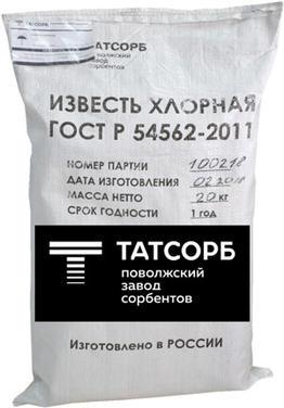 Хлорная известь купить в Казани