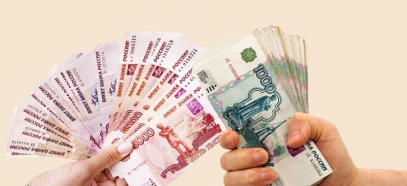 Займ от надежного кредитора в день обращения. Все регионы РФ.