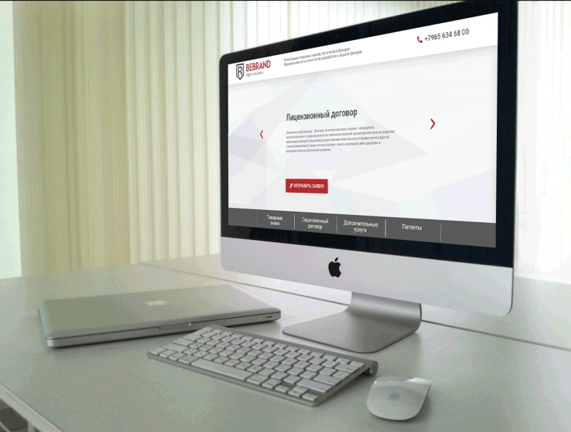 Разработаем web сайт по низким ценам