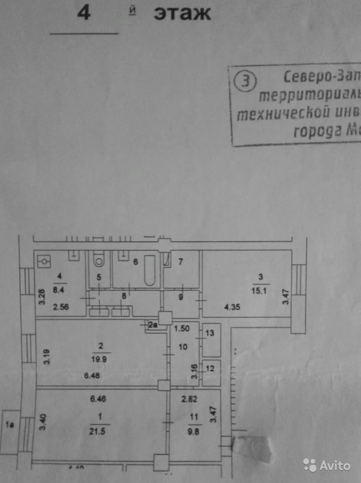 Вы ищете 3-к квартиру Предлагаем прекрасный вариант.