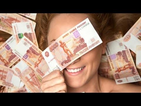 Окажу действенную помощь в выдаче кредита в банке.