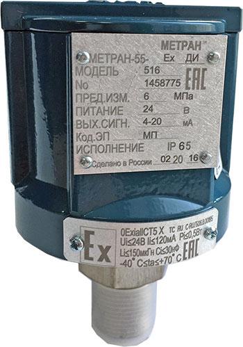 Датчики давления Метран-55