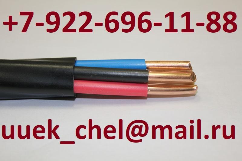 Закупаем кабель провод из любого реогиона РФ,наличный расчетСамовывоз